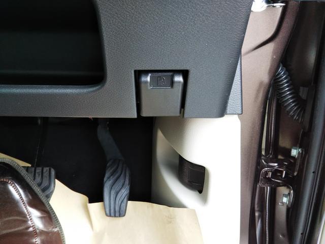 X 届出済未使用車 特別塗装色 エマージェンシーブレーキ コーナーセンサー バッグビューモニター(ルームミラー) アルミホイール14インチ スマートキー プッシュスタート ベンチシート プライバシーガラス(34枚目)