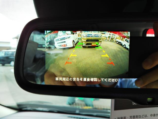 X 届出済未使用車 特別塗装色 エマージェンシーブレーキ コーナーセンサー バッグビューモニター(ルームミラー) アルミホイール14インチ スマートキー プッシュスタート ベンチシート プライバシーガラス(37枚目)