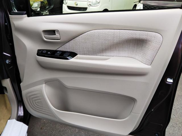 X 届出済未使用車 特別塗装色 エマージェンシーブレーキ コーナーセンサー バッグビューモニター(ルームミラー) アルミホイール14インチ スマートキー プッシュスタート ベンチシート プライバシーガラス(40枚目)