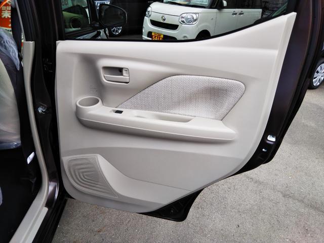 X 届出済未使用車 特別塗装色 エマージェンシーブレーキ コーナーセンサー バッグビューモニター(ルームミラー) アルミホイール14インチ スマートキー プッシュスタート ベンチシート プライバシーガラス(41枚目)