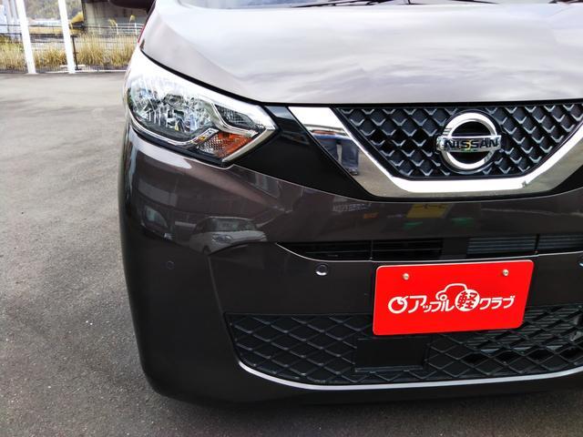 X 届出済未使用車 特別塗装色 エマージェンシーブレーキ コーナーセンサー バッグビューモニター(ルームミラー) アルミホイール14インチ スマートキー プッシュスタート ベンチシート プライバシーガラス(45枚目)
