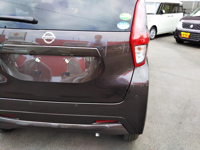 X 届出済未使用車 特別塗装色 エマージェンシーブレーキ コーナーセンサー バッグビューモニター(ルームミラー) アルミホイール14インチ スマートキー プッシュスタート ベンチシート プライバシーガラス(49枚目)