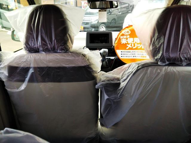 X 届出済未使用車 特別塗装色 エマージェンシーブレーキ コーナーセンサー バッグビューモニター(ルームミラー) アルミホイール14インチ スマートキー プッシュスタート ベンチシート プライバシーガラス(53枚目)