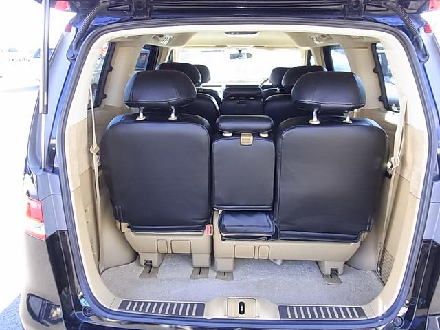 ホンダ エリシオン VX HDDナビフルセグTV 後席モニター 革調シートカバー
