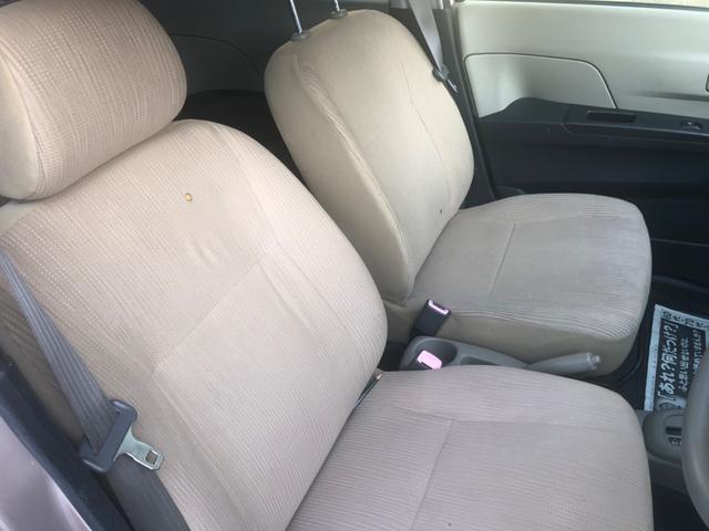 シートに焦げ穴あります。