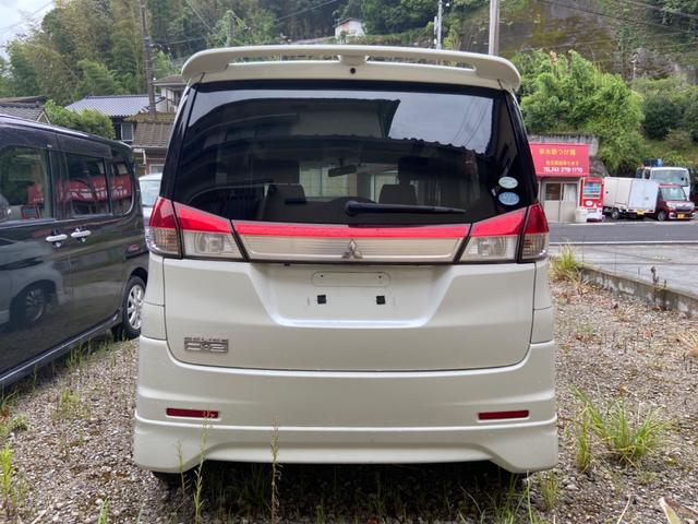 「三菱」「デリカD:2」「ミニバン・ワンボックス」「鹿児島県」の中古車3