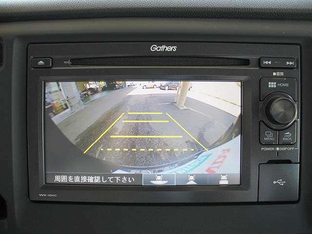 ホンダ N-WGN G・Lパッケージ ディスプレイオーディオ ナビ バックカメラ