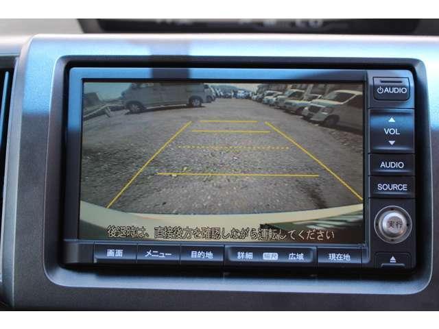 Z 両側パワースライドドア HDDツインナビTV Bカメラ(10枚目)