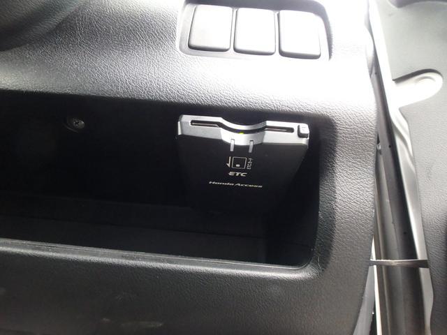 「ホンダ」「ゼストスパーク」「コンパクトカー」「熊本県」の中古車14