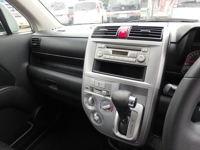 「ホンダ」「ゼストスパーク」「コンパクトカー」「熊本県」の中古車15