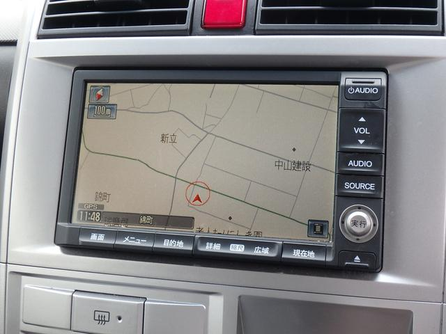「ホンダ」「ゼストスパーク」「コンパクトカー」「熊本県」の中古車17