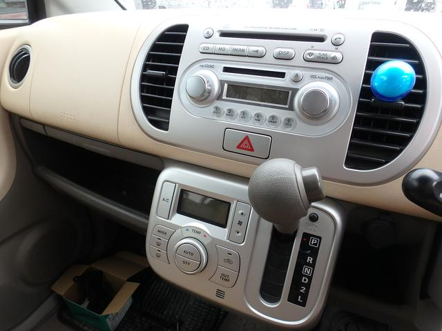 「日産」「モコ」「コンパクトカー」「熊本県」の中古車8