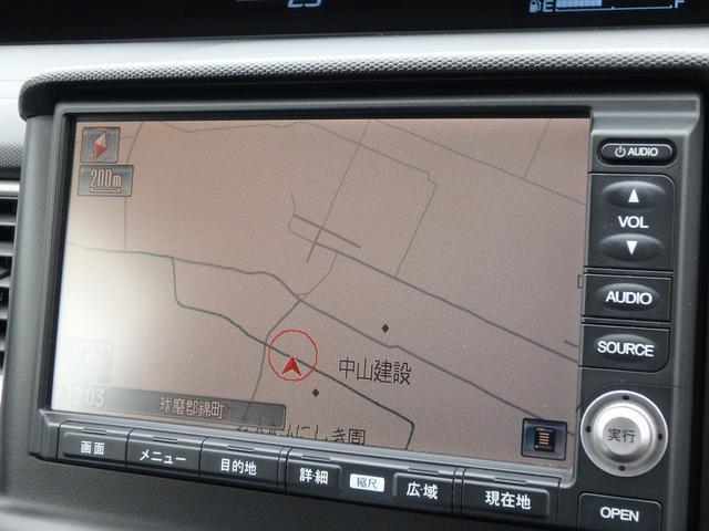 「ホンダ」「ステップワゴン」「ミニバン・ワンボックス」「熊本県」の中古車24