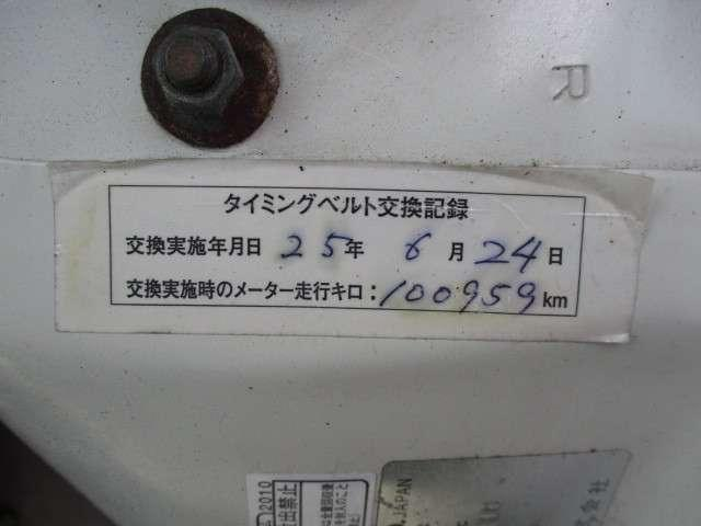 エアコン・パワステスペシャル 3方開 4WD Tベルト交換済(14枚目)