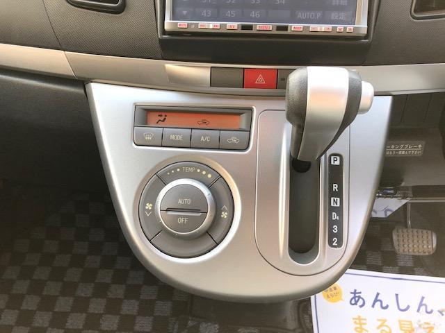 「ダイハツ」「ムーヴ」「コンパクトカー」「宮崎県」の中古車18