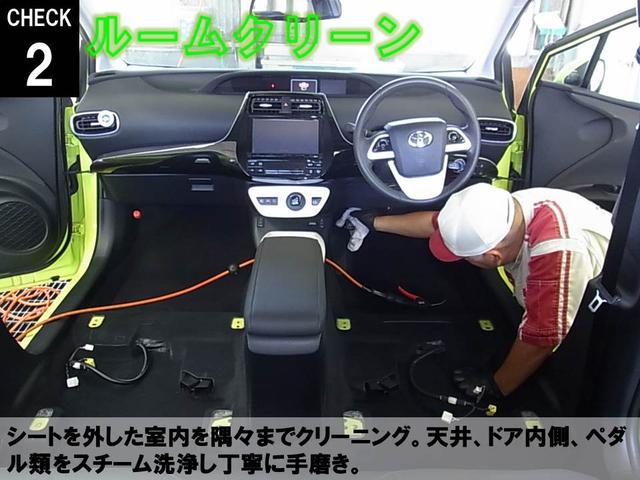トヨタ クラウンマジェスタ Fバージョン ワンオーナー車 SDナビフルセグ