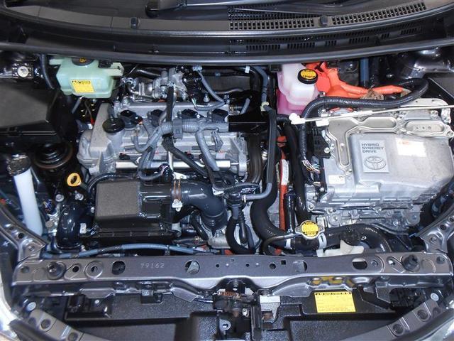 話題のハイブリットカー!燃費がよく、静粛性に優れた走りを体感してください。