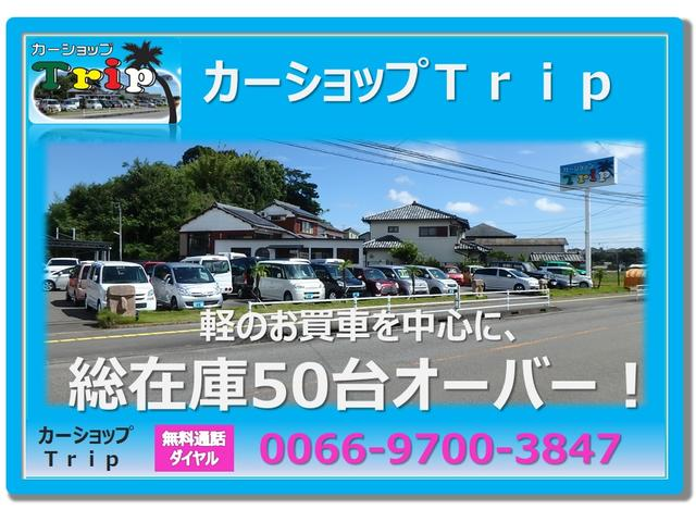 「日産」「ダットサン」「トラック」「宮崎県」の中古車25