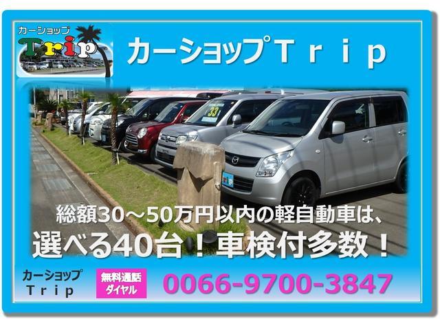 「日産」「ダットサン」「トラック」「宮崎県」の中古車26