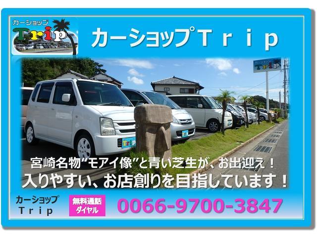 「日産」「ダットサン」「トラック」「宮崎県」の中古車27