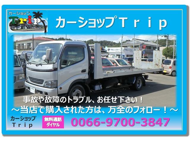 「日産」「ダットサン」「トラック」「宮崎県」の中古車33