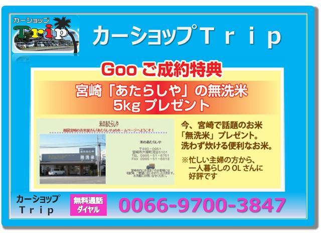 「日産」「ダットサン」「トラック」「宮崎県」の中古車36