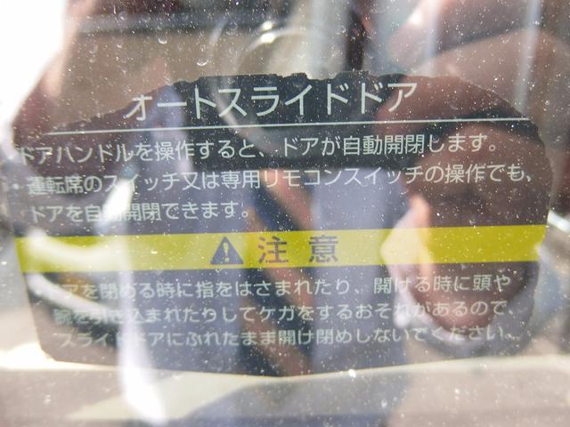 日産 セレナ 20S ナビ バックモニター 片側パワースライドドア