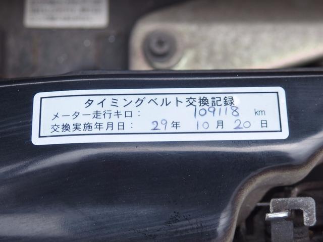 日産 オッティ E 純正メモリーナビ ワンセグTV タイミングベルト交換済
