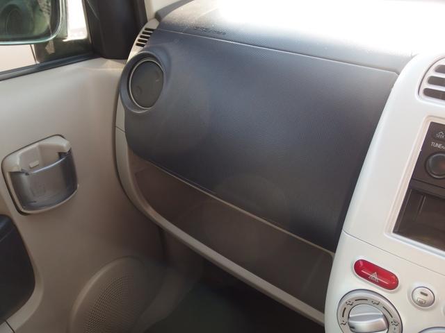 三菱 eKワゴン MX ワンオーナー 新品シートカバー