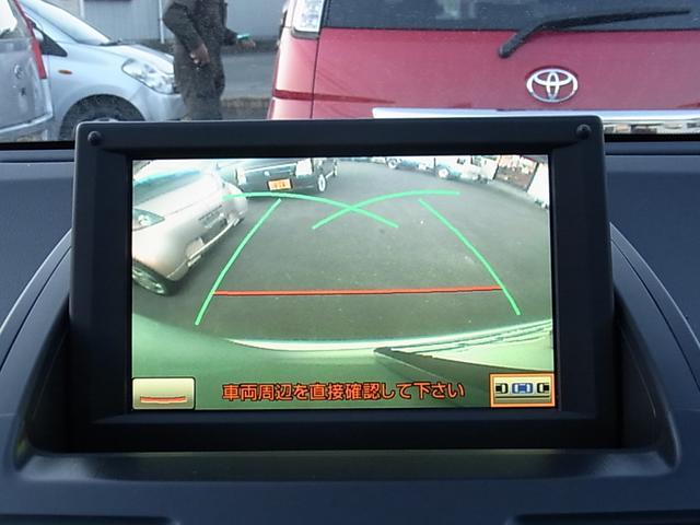 S LEDエディション HDDナビ地デジ Bカメラ ETC(7枚目)