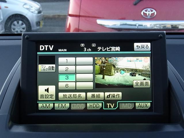 S LEDエディション HDDナビ地デジ Bカメラ ETC(8枚目)