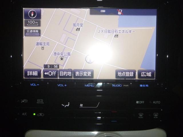 トヨタ プリウス S ワンオーナー ナビ TV バックカメラ