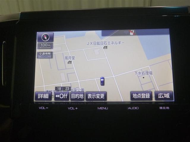 トヨタ アルファード 2.5S Aパッケージ ワンオーナー ナビ TV