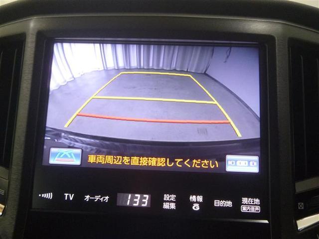 トヨタ クラウン アスリートG ナビ TV バックカメラ