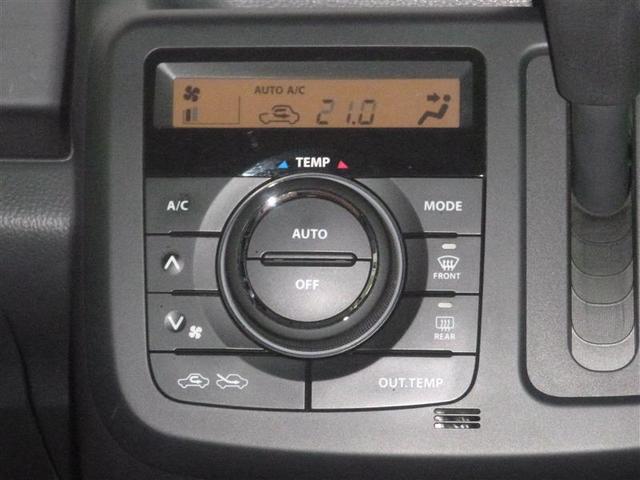 Xアイドリングストップ オートエアコン バックカメラ CD(7枚目)
