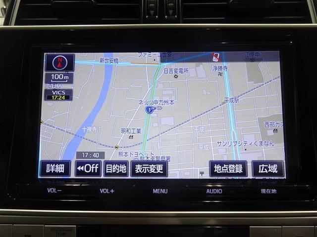 TX サンルーフ 4WD フルセグ メモリーナビ DVD再生 バックカメラ 衝突被害軽減システム LEDヘッドランプ 乗車定員7人 ワンオーナー 記録簿 ディーゼル(5枚目)