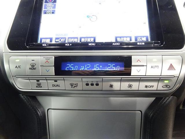 TX サンルーフ 4WD フルセグ メモリーナビ DVD再生 バックカメラ 衝突被害軽減システム LEDヘッドランプ 乗車定員7人 ワンオーナー 記録簿 ディーゼル(7枚目)