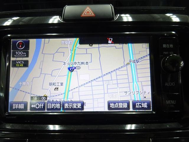 「トヨタ」「カローラフィールダー」「ステーションワゴン」「熊本県」の中古車5