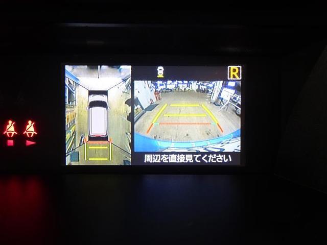 「トヨタ」「ルーミー」「ミニバン・ワンボックス」「熊本県」の中古車6