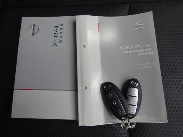 「日産」「エクストレイル」「SUV・クロカン」「熊本県」の中古車20