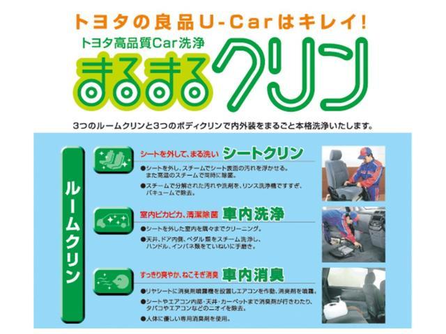「トヨタ」「ヴァンガード」「SUV・クロカン」「熊本県」の中古車23