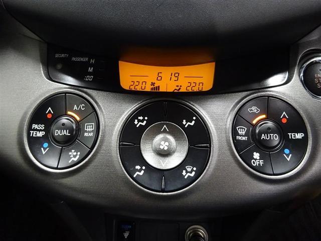 「トヨタ」「ヴァンガード」「SUV・クロカン」「熊本県」の中古車7