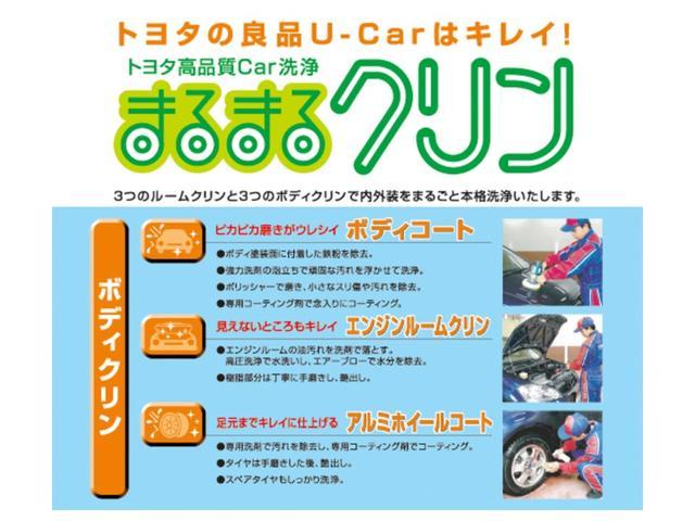 「トヨタ」「ヴァンガード」「SUV・クロカン」「熊本県」の中古車24