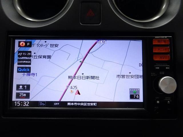 「日産」「ノート」「コンパクトカー」「熊本県」の中古車5