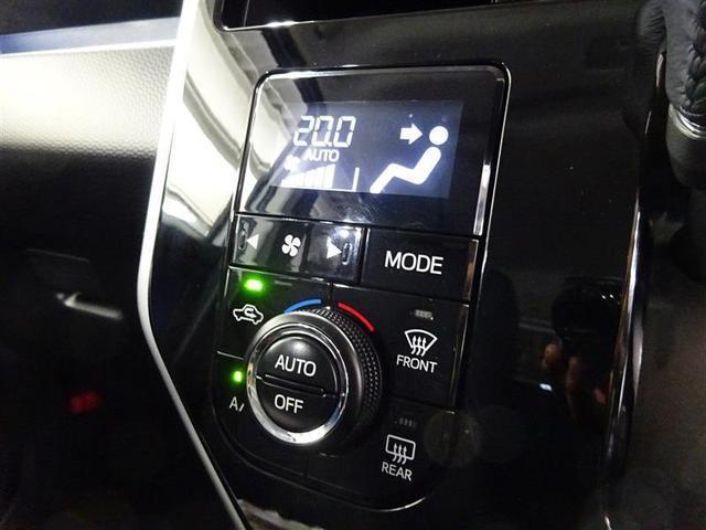 車内の温度管理に便利なオートエアコン☆