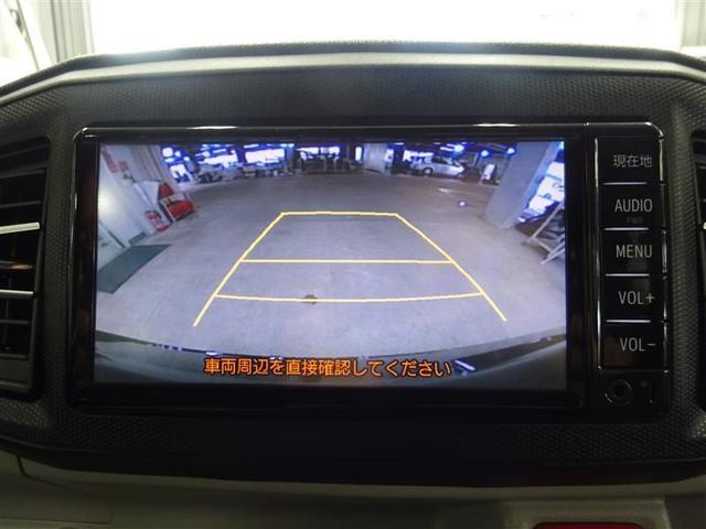 X SAIII ワンセグ メモリーナビ バックカメラ 衝突被害軽減システム ETC ワンオーナー 記録簿 アイドリングストップ(6枚目)