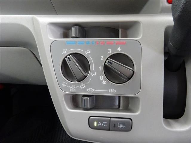 X SAIII ワンセグ メモリーナビ バックカメラ 衝突被害軽減システム ETC ワンオーナー 記録簿 アイドリングストップ(7枚目)