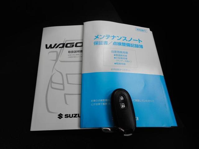 「スズキ」「ワゴンRスティングレー」「コンパクトカー」「熊本県」の中古車20