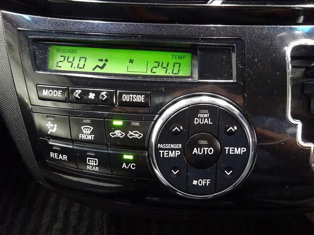 「トヨタ」「エスティマ」「ミニバン・ワンボックス」「熊本県」の中古車7