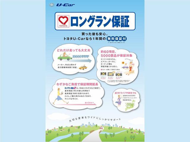 「トヨタ」「カローラフィールダー」「ステーションワゴン」「熊本県」の中古車21